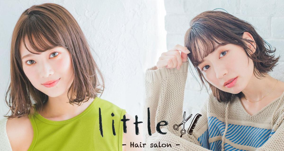 渋谷・新宿・横浜から発信 有名モデルも通う美容室グループ「little(リトル)イメージカット01