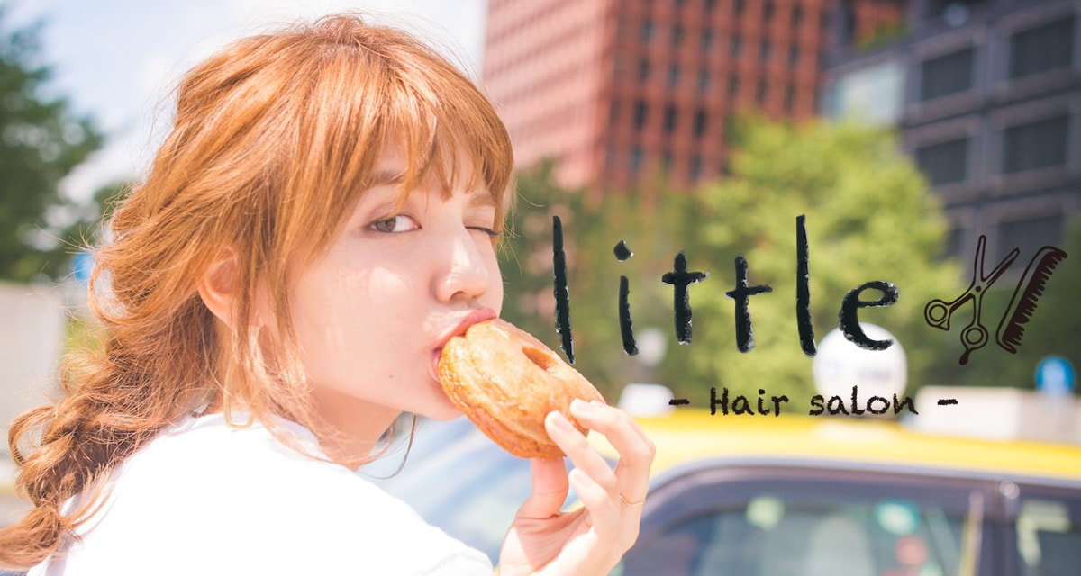 渋谷・新宿・横浜から発信 有名モデルも通う美容室グループ「little(リトル)イメージカット02