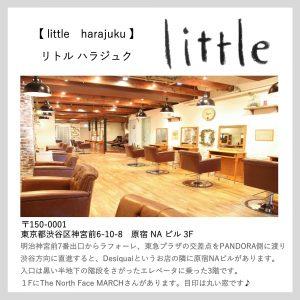 littleharajuku店舗のご案内