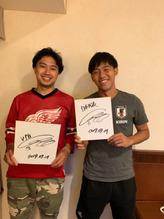 遠藤航選手カット