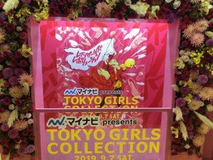 東京ガールズコレクション2019