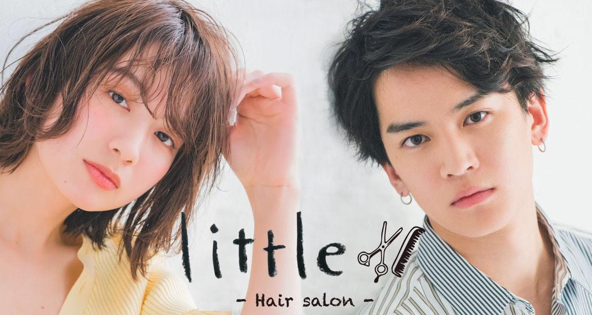 渋谷・新宿・横浜から発信 有名モデルも通う美容室グループ「little(リトル)イメージカット03