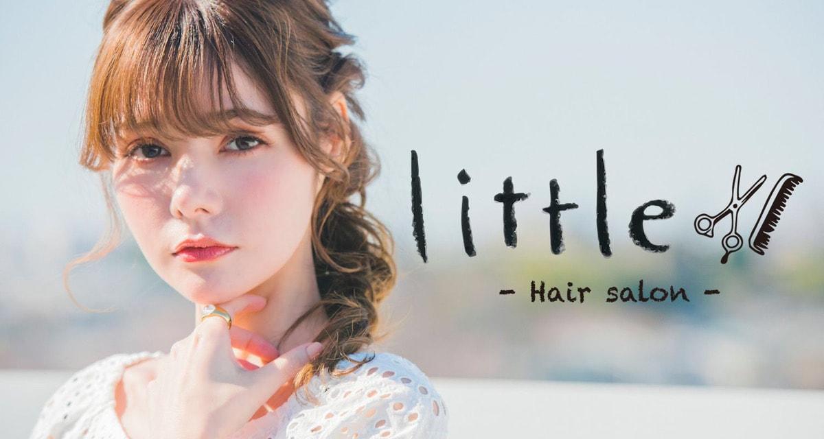 渋谷・新宿・横浜から発信 有名モデルも通う美容室グループ「little(リトル)イメージカット04