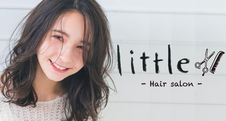 渋谷・新宿・横浜から発信 有名モデルも通う美容室グループ「little(リトル)イメージカット06