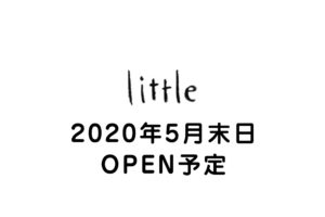 little kinchicho リトルキンシチョウ 錦糸町店