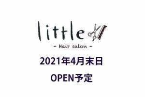 【4月26日 NEW OPEN】 SEREIN by little