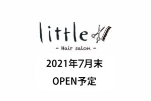 【7月末OPEN予定】hair One