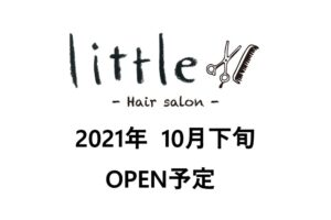 lico 新札幌